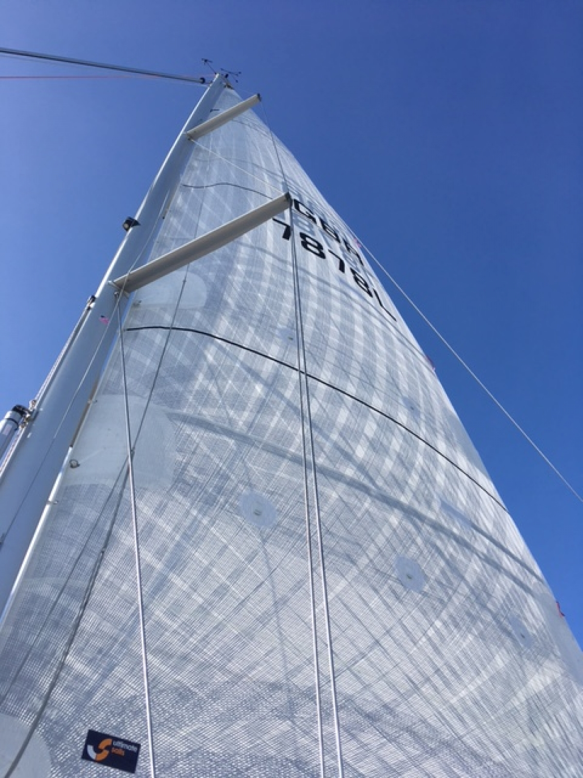 Be consistent with Ultimate Sails